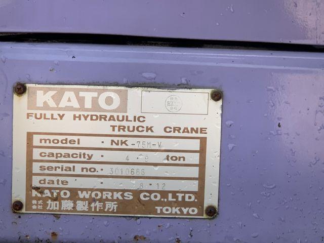 ขายรถเครนหกล้อ KATO ตัวรถ MITSUBISHI FUSO ขนาด 7 ตัน