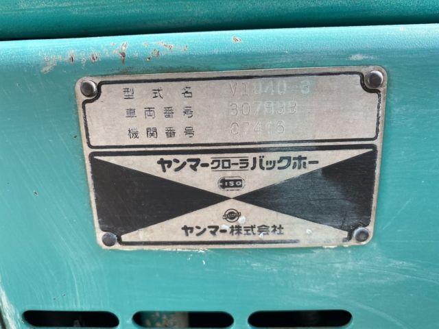 ขายรถขุดเล็ก YANMAR VIO 40-3 มีผานดันหน้า นำเข้าจากญี่ปุ่นแท้