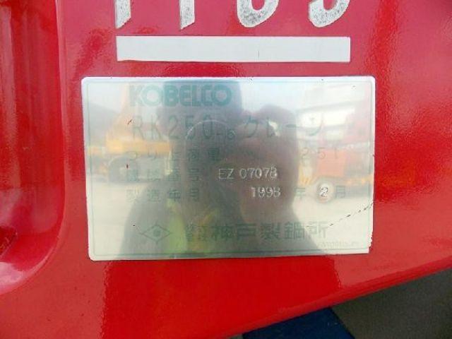 ขายรถเครน KOBELCO RK250-5-EZ7078
