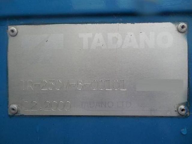 ขายรถเครน TADANO TR250M-6 2000Y