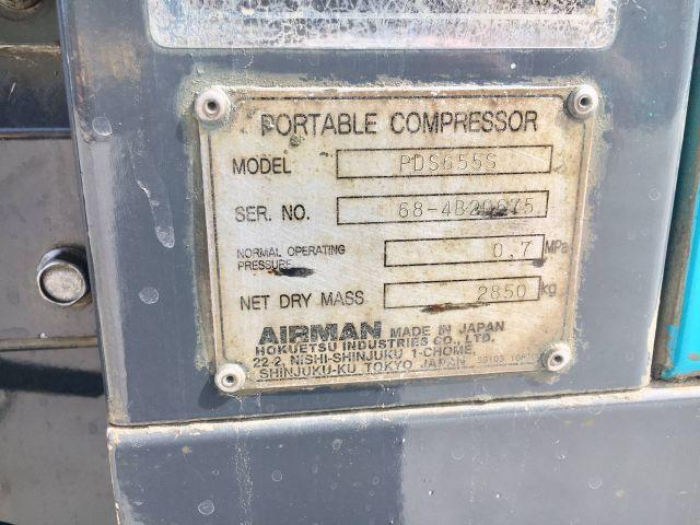 เครื่องปั๊มลม 655CFM : AIRMAN PDS655S 7บาร์ นำเข้าจากญี่ปุ่น โทร.080-6565422