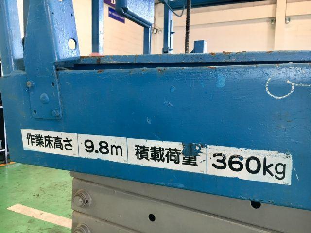 XLift สูง 11 เมตร GENIE GS3246DC รถกระเช้า นำเข้าจากญี่ปุ่น โทร 080-6565422 หนิง
