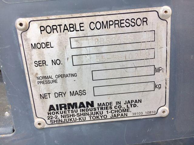 เครื่องปั๊มลม 265CFM Airman PDS265S-5B1 นำเข้าจากญี่ปุ่น โทร. 080-6565422 (หนิง)